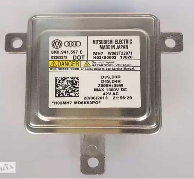 Продам 8K0941597E Блок розжига Audi Volkswagen