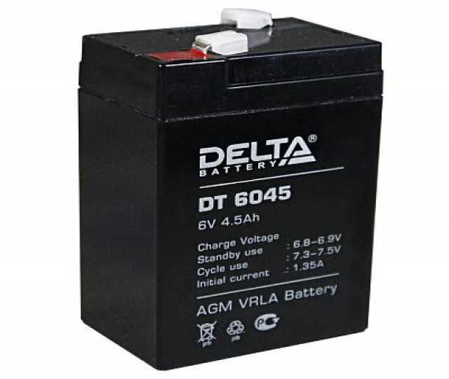 Продам: свинцово-кислотные аккумуляторы DELTA