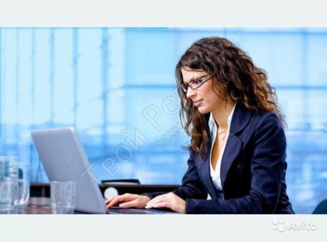 Вакансия: Специалист по регистрации заявок