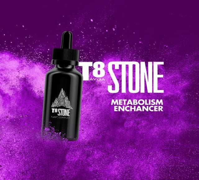 Продам: Т8 Stone