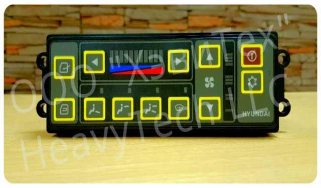 Продам 11LB-90112 Блок управления кондиционером