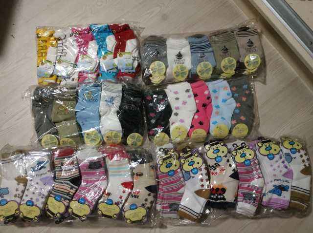 Предложение: Детские носочки