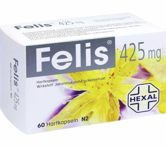 Продам Фелис