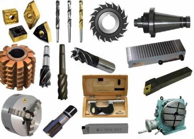 Продам Инструмент и оснастка для металлообработ
