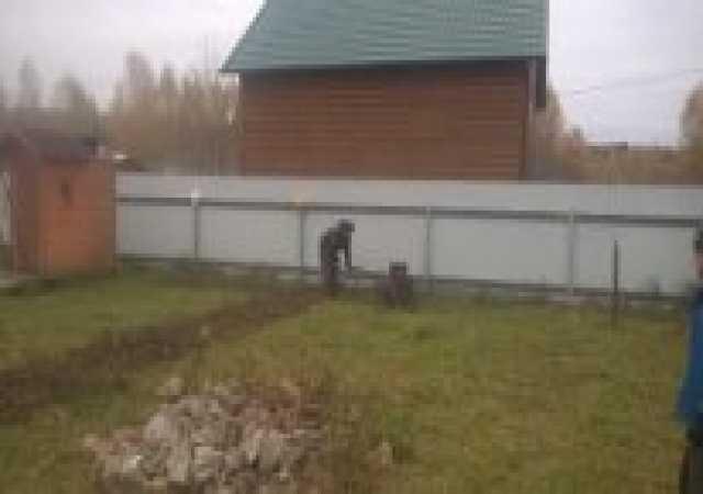 Предложение: Снос старого дома