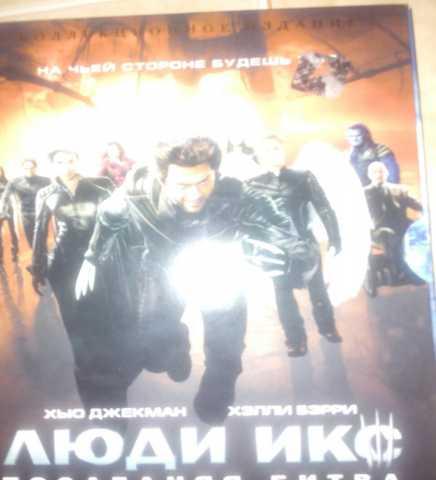 Продам  Коллекция DVD-дисков