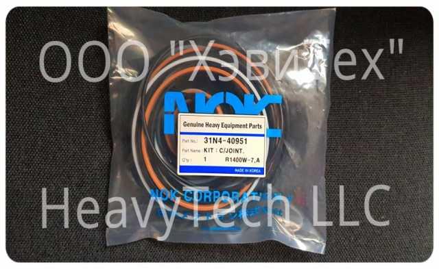 Продам 31N4-40951 Ремкомплект