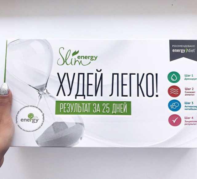 Продам ХУДЕЙ ЛЕГКО