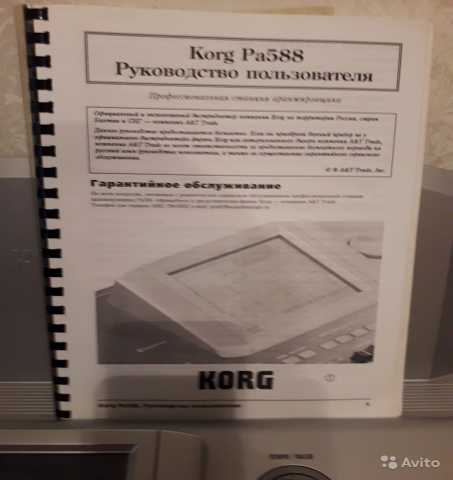 Продам Синтезатор korg PA588