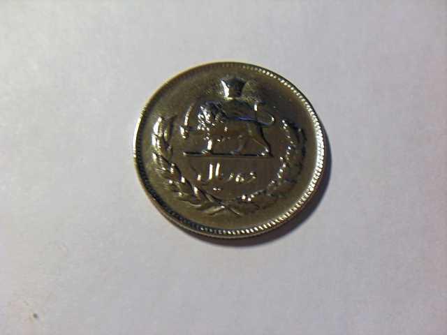 Продам 10 Риалов 1972 Иран