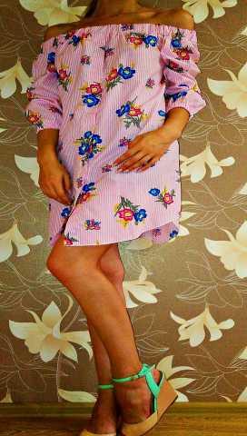 Предложение: Платье