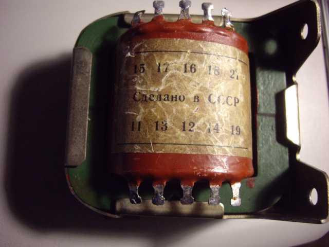 Продам: ТПП269-220-50 Трансформатор