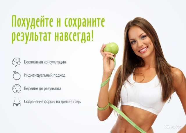 Реклама Похудения Тексты. Мотивация: цитаты, похудение