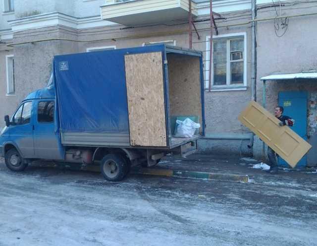 Предложение: Вывоз мусора строительного.Утилизация.