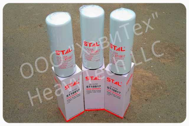 Продам ST10817, LF9009, 3401344 Фильтр масляный