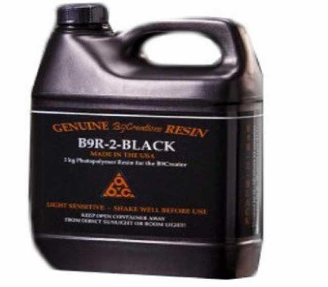 Продам ФотополимернаяСмолаB9R-1Cherry,red black