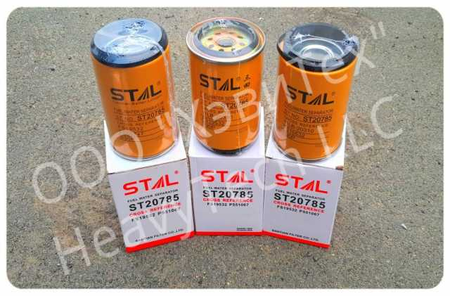 Продам ST20785, FS19532, 11LB-20310 Фильтр топл