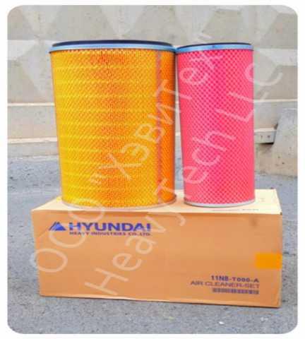 Продам 11N8-T000-A Комплект воздушных фильтров