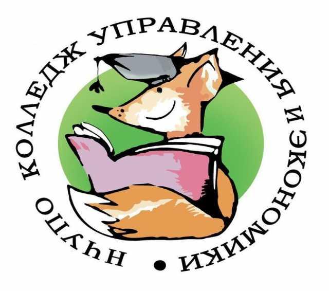 Вакансия: Преподаватели