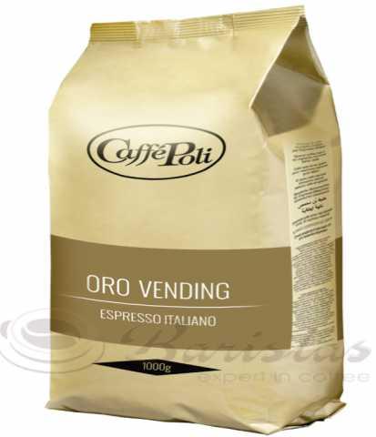 Продам Кофе в зернах Италия