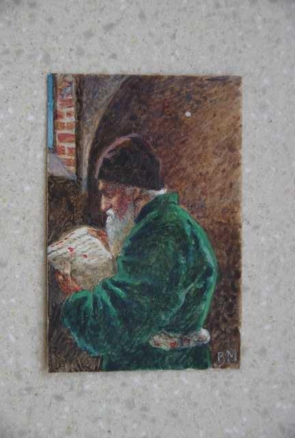 Продам: Портрет о. Василия Маренина. СПб, 1911 г