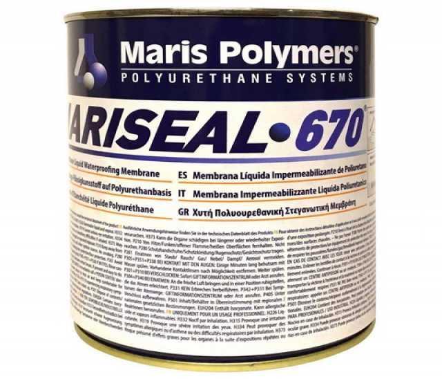 Продам Mariseal-670