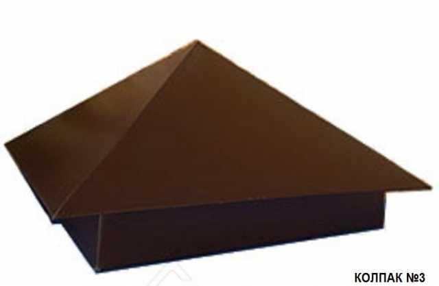 Продам Заборный колпак Пирамида за 550 рублей