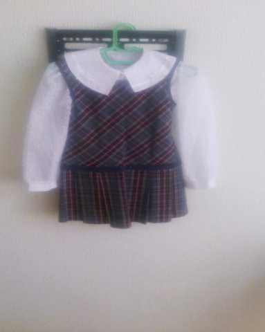 Продам Школьная форма для девочки