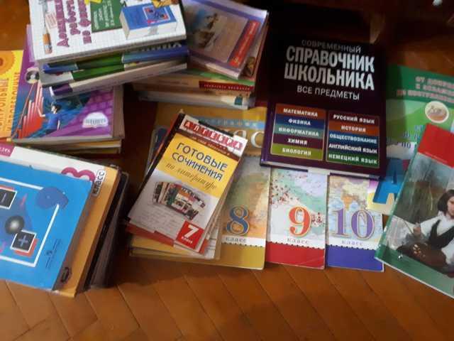 Продам: Учебники и учебные пособия 5-10 классы