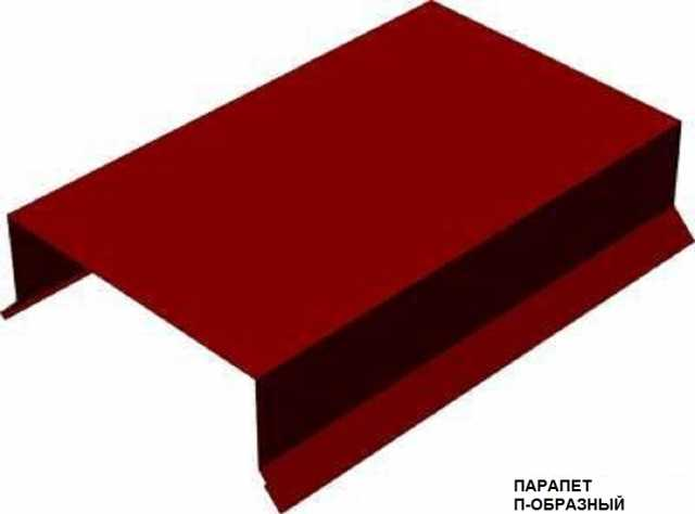 Продам Заборный П-образный парапет по 175 руб