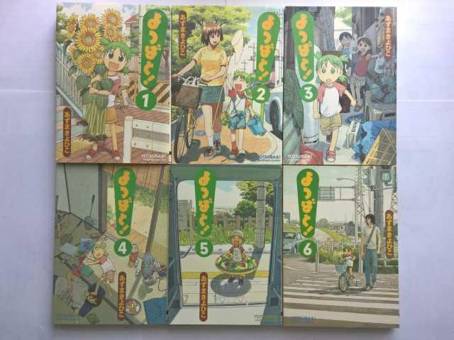 Продам Yotsuba to! (Ёцуба), Манга на японском