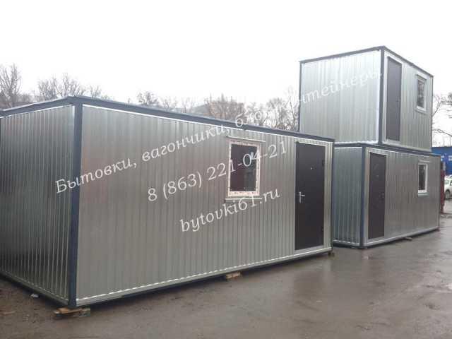 Продам Изготовление блок контейнеров