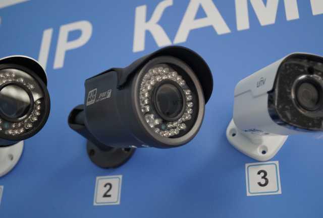 Продам Уличная IP камера видеонаблюдения 2.0 Мп