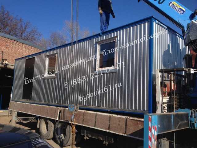 Продам Бытовки строительные с доставкой
