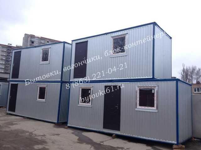 Продам Модульные здания, бытовки