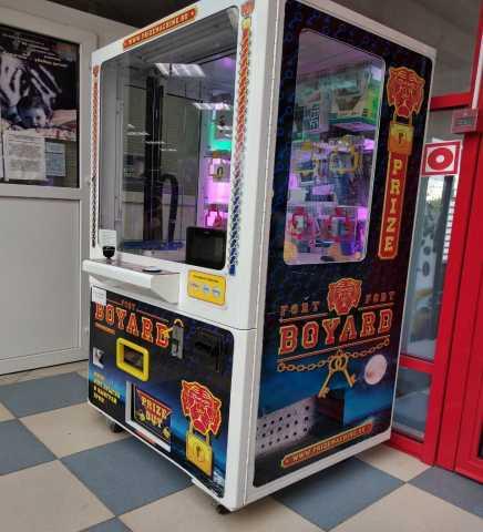 Игровой автомат боярд