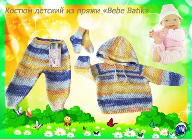 Продам Меланжевый костюм для малыша