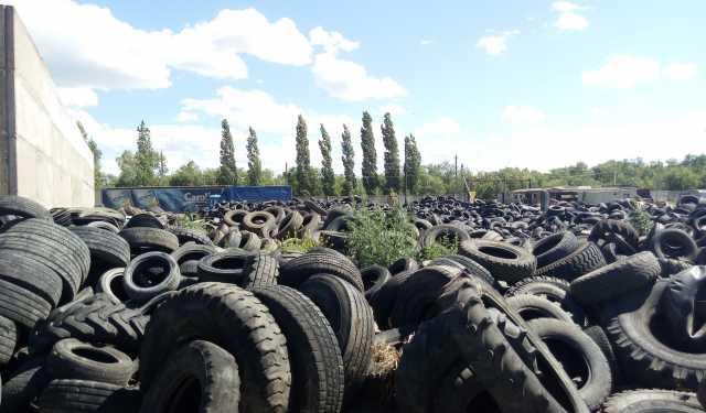 Предложение: Вывоз отработанных автомобильных покрыше