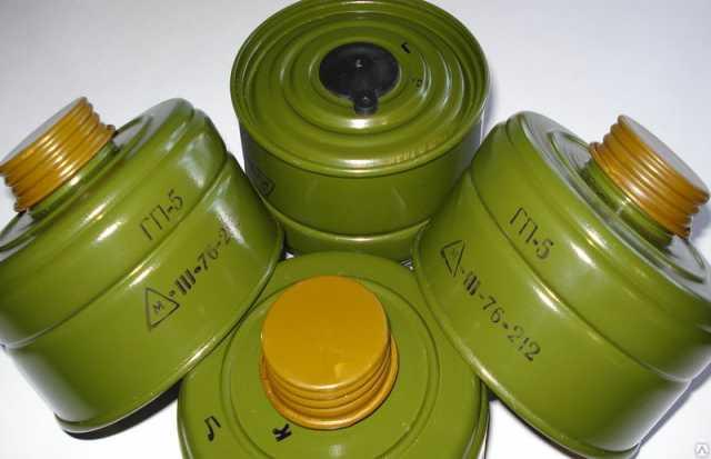 Продам Фильтр для противогаза гп-5 (новые, с хр