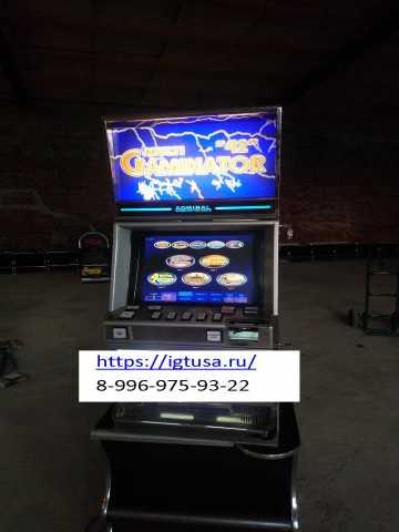 Продам: Игрософт ,мультиигровый гаминатор