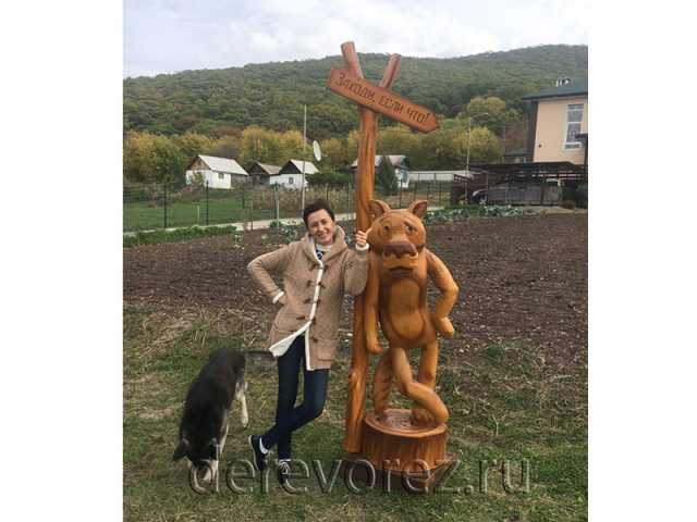 Продам Деревянная Скульптура на заказ