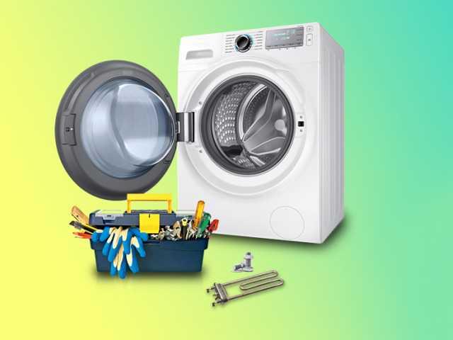 Предложение: Ремонт стиральных  машин автомат Выезд