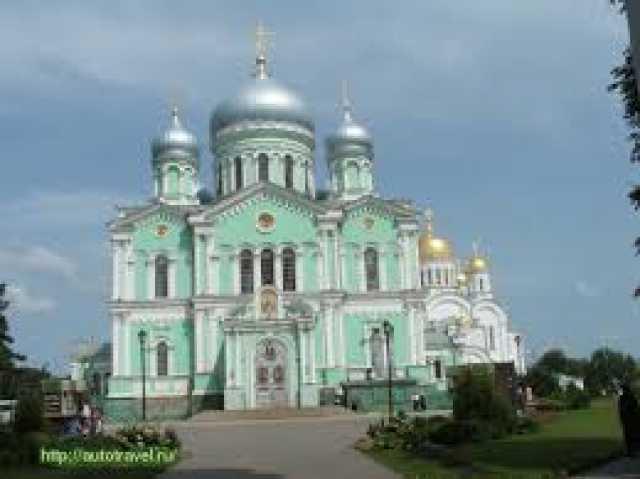 Предложение: Поездки в Дивеево из Оренбурга,Орска.