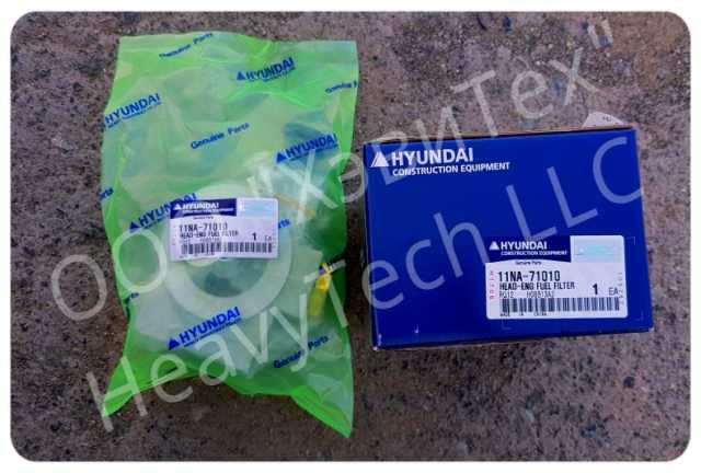Продам 11NA-71010 Крышка топливного фильтра