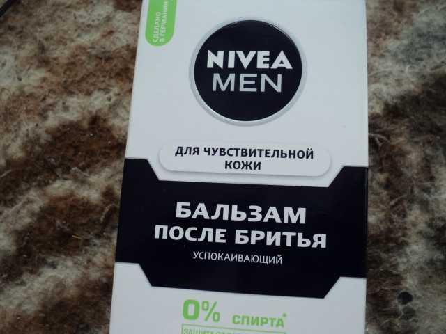 Продам Продукция NIVEA
