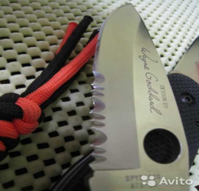 Предложение: Заточка и мелкий ремонт ножей