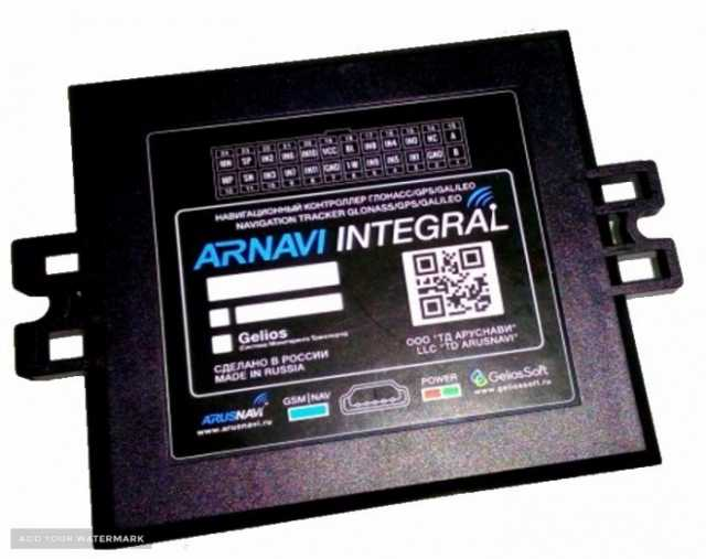 Продам Gps / Глонасс трекер Arnavi Integral