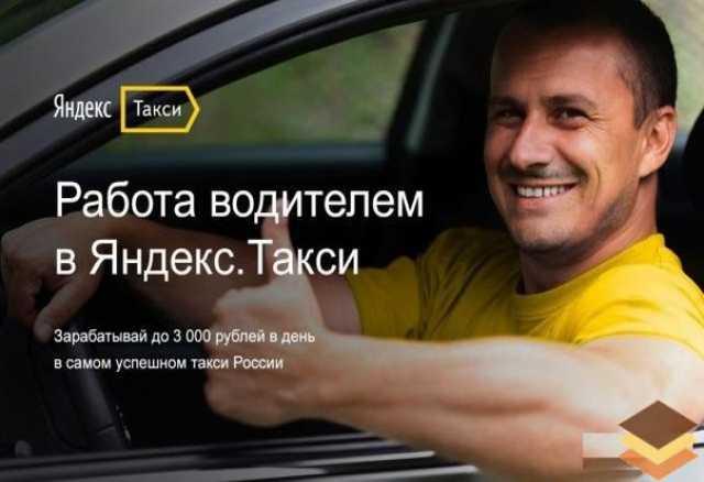 Вакансия: Водитель категории В высокая оплата