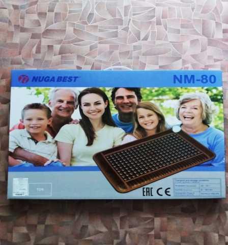 Продам Турманиевый ковер NUGA BEST NM-80
