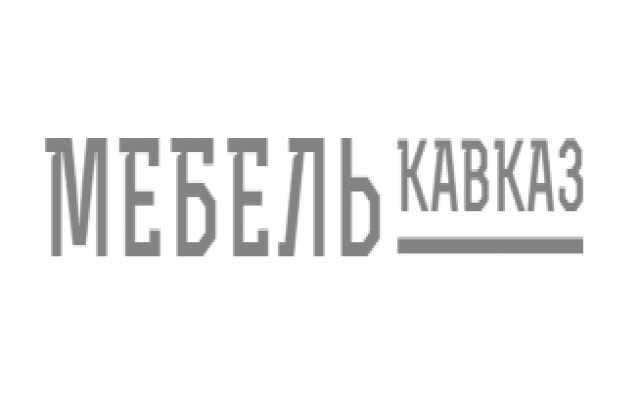 Предложение: Изготовление мебели в Пятигорске - Мебел
